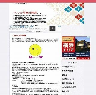 M管理トップ.jpg